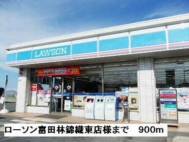 ローソン富田林錦織東店様