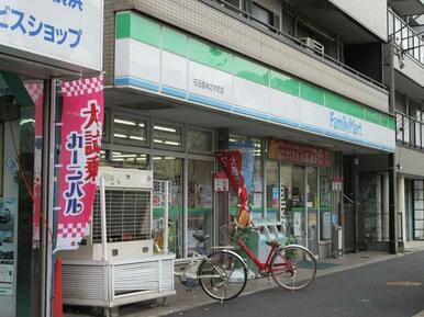 ファミリーマート石田屋神之木町店