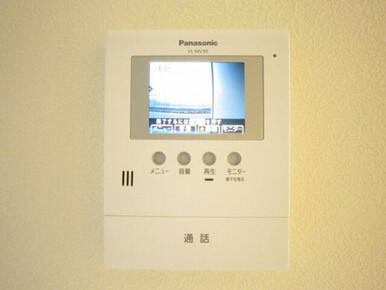 TV付きモニターインターフォンが付いているので、来訪者を確認でき防犯対策もバッチリ♪録画機能も付いて