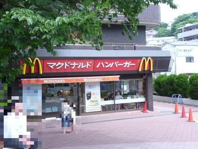 マクドナルド 和田町店