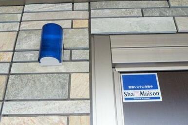 全室ホームセキュリティ付き☆オートロックに防犯カメラもある「防犯優良マンション認定」の物件です!