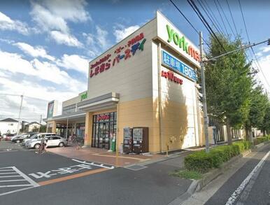 ヨークマート越谷花田店