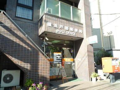 横浜戸部郵便局