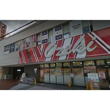 スーパーオオゼキ武蔵小山店