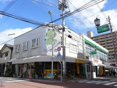 タイヨー武町店