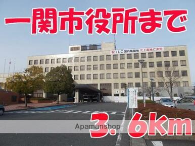 一関市役所