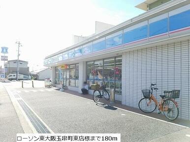 ローソン 東大阪玉串町東店