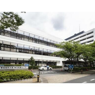 獨協医科大学埼玉医療センター 距離2060m