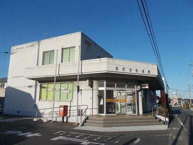 御前崎郵便局
