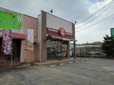 ほっともっと吉井町店