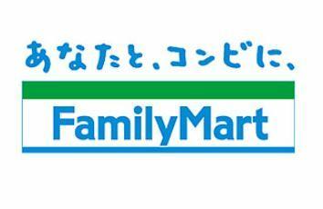 ファミリーマート 福岡県庁前店