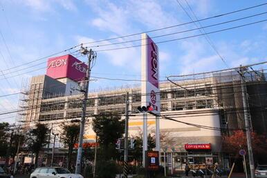 イオン 駒岡店