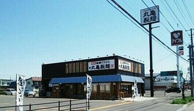 丸亀製麺滝川