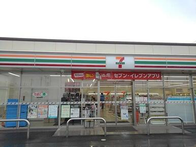 セブンイレブン筑西玉戸店