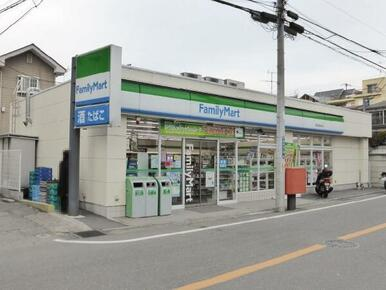 ファミリーマート 釜台町店