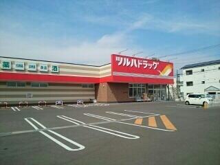 ツルハドラッグ 高知長浜店