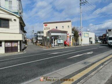 小野本町郵便局