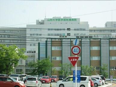 山形大学付属病院