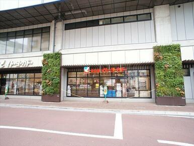 イトーヨーカドー食品館練馬高野台店