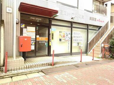 福岡井尻郵便局