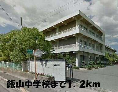 飯山中学校