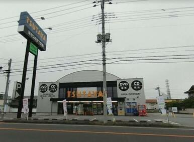 TSUTAYA甲府昭和店