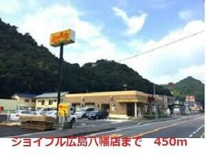 ジョイフル広島五日市店