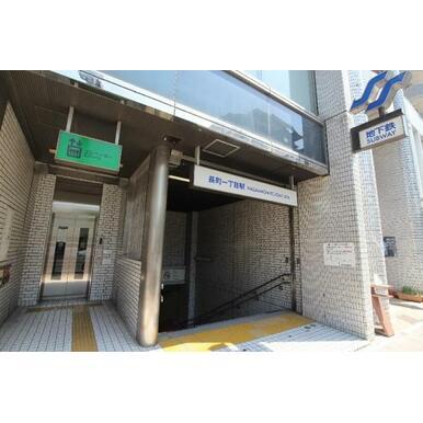 地下鉄南北線 長町一丁目駅(徒歩1分)