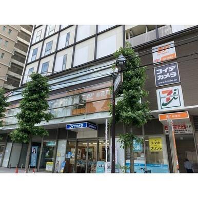 阿佐ヶ谷駅前郵便局