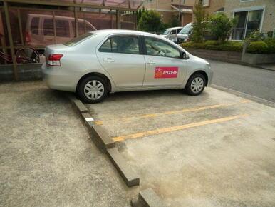 敷地内駐車場あります