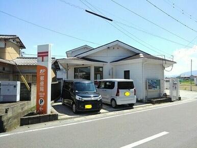 丸亀川西郵便局