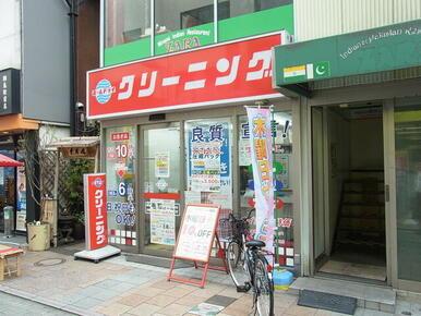 ホームドライ綱島店