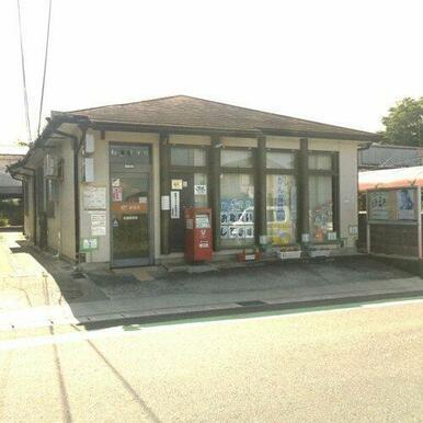 和邇郵便局
