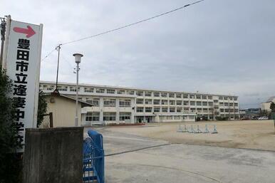 豊田市立逢妻中学校