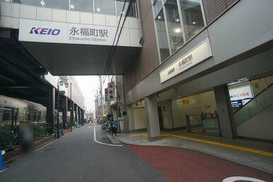 京王井の頭線急行停車駅「永福町」駅から徒歩7分です☆