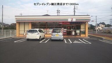 セブンイレブン細江南店
