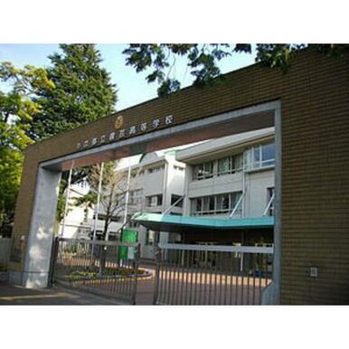 東京都立農芸高校