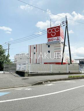 Olympic千葉桜木店