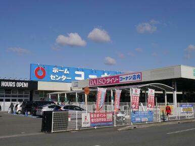 ホームセンターコーナン徳島藍住店