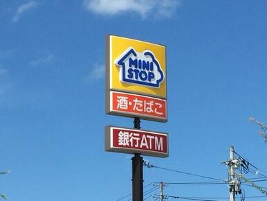 ミニストップ仙台北中山店