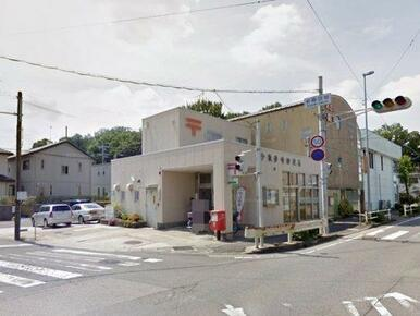 岩崎郵便局