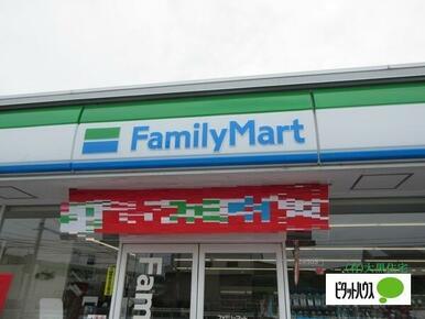 ファミリーマート小牧東新町店