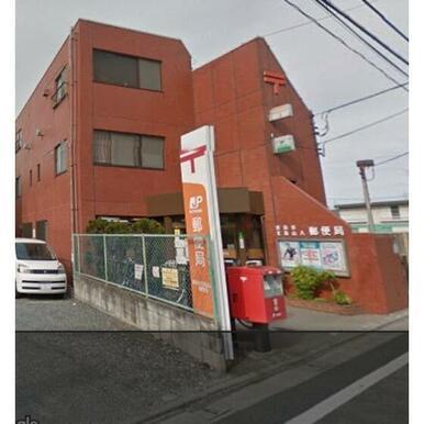 世田谷北烏山八郵便局