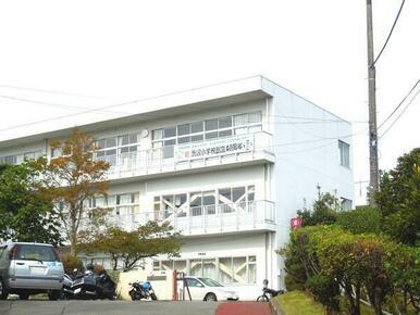 秦野市立渋沢小学校