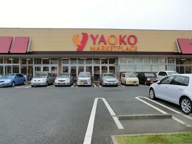 ヤオコー所沢椿峰店