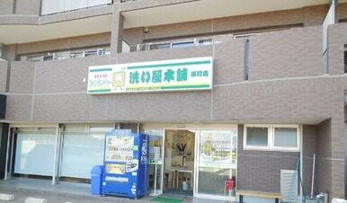 洗い屋本舗 原町店