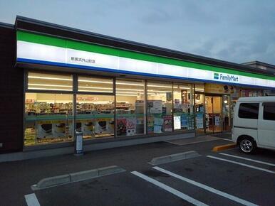 ファミリーマート新居浜外山町店