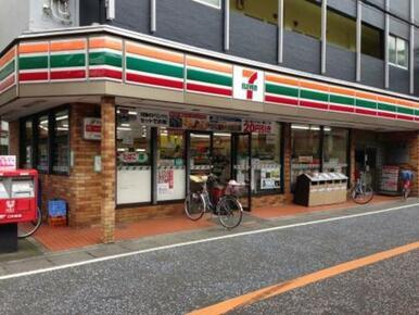 セブンイレブン二子新地店