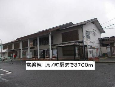 常磐線原ノ町駅