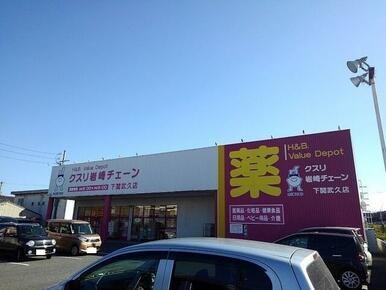 クスリ岩崎チェーン